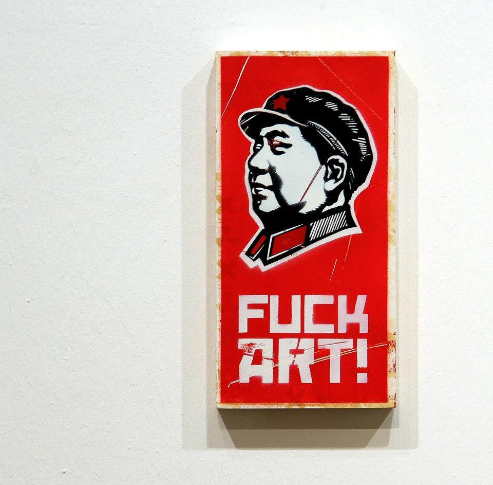Galerierundgang 1